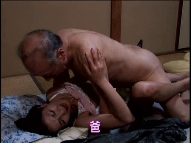 Секс со стариками японки